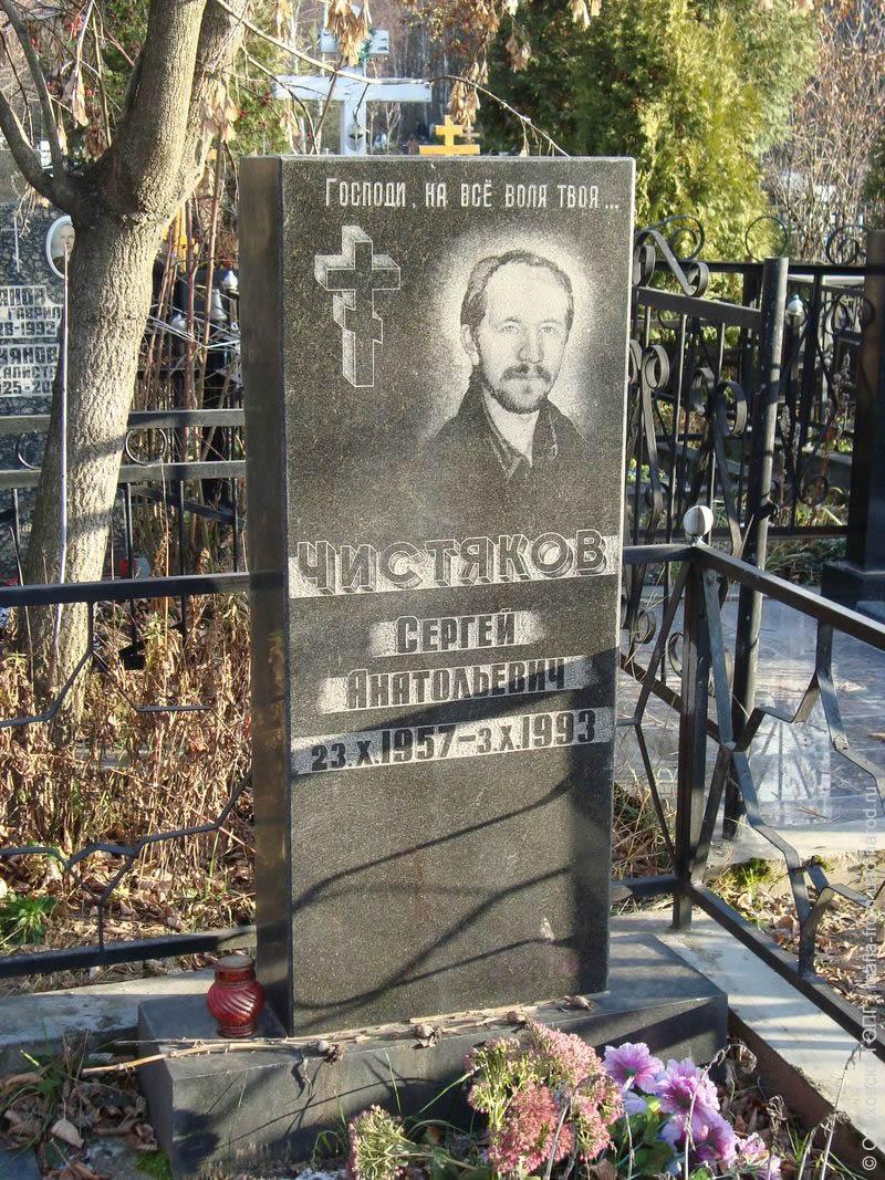 Ореховская опг могилы ореховская