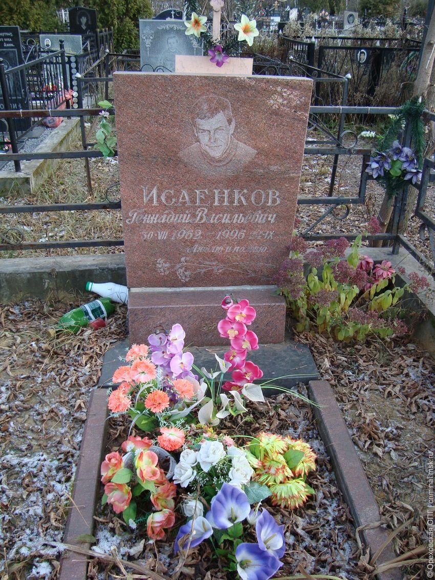 Дмитрий павлович карпович 1968—1996