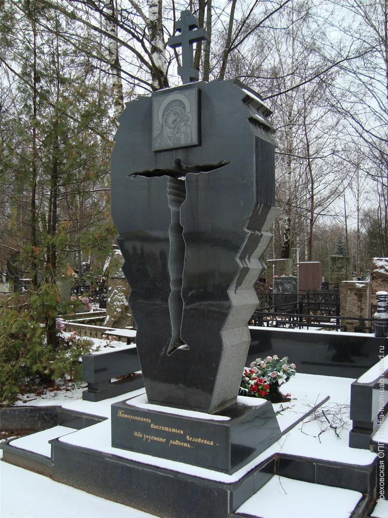 Памятники надгробные фото хаванское кладбище надгробные памятники образцы южно сахалинск